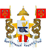 Smolensk city coat of arms