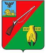 Stary Oskol city coat of arms