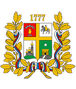 Stavropol city coat of arms