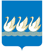 Sterlitamak city coat of arms