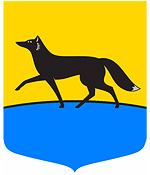 Surgut city coat of arms