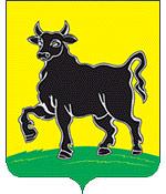 Syzran city coat of arms