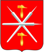 Tula city coat of arms
