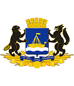 Tyumen city coat of arms