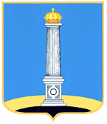 Ulyanovsk city coat of arms