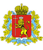 Vladimir oblast coat of arms