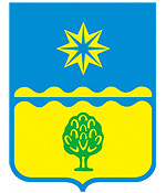 Volzhsky city coat of arms