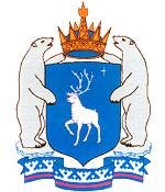 Wappen coat of arms Jamal-Nenzien Yamalo-Nenetsia