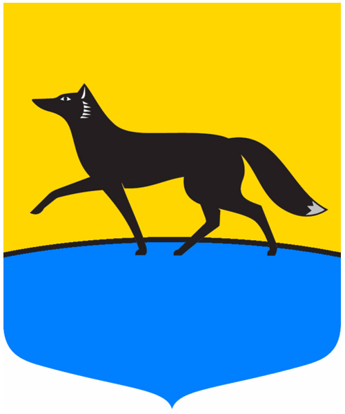 The coat of arms of Surgut: modern, historical and Soviet