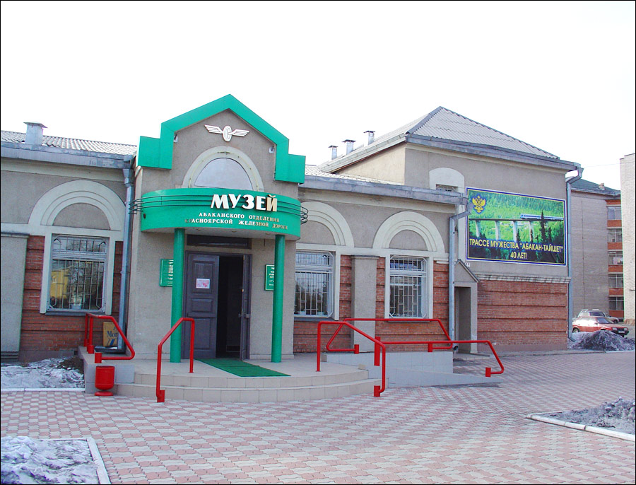Abakan City Russia Travel Guide