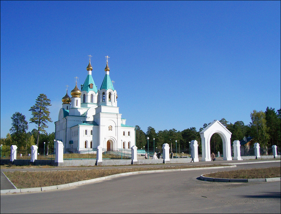 Angarsk city, Russia guide