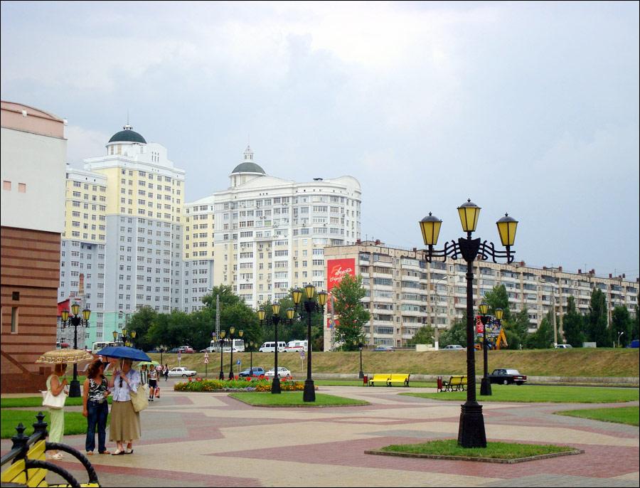 Belgorod russia
