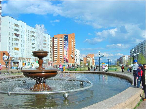 Bratsk City Russia Guide