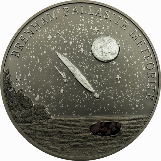 Chelyabinsk meteorite monument project - commemorative coins