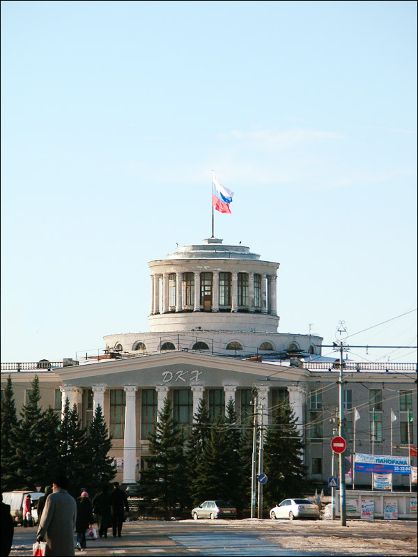 Dzerzhinsk city, Russia view