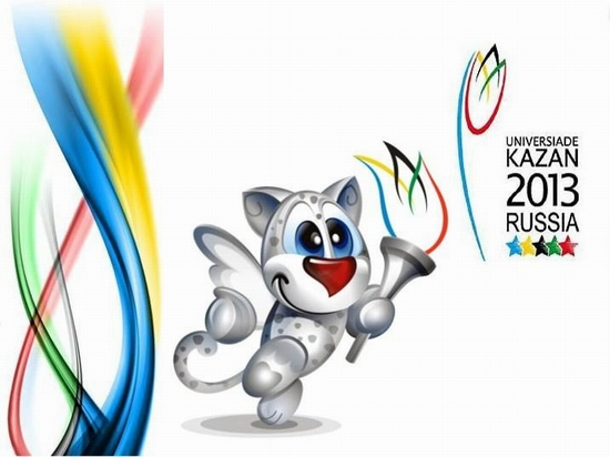 vostok fournisseur officiel de la XXVIIème Universiade d'été Kazan-universiade-2013