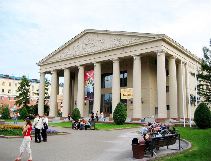 Kemerovo city, Russia theater view