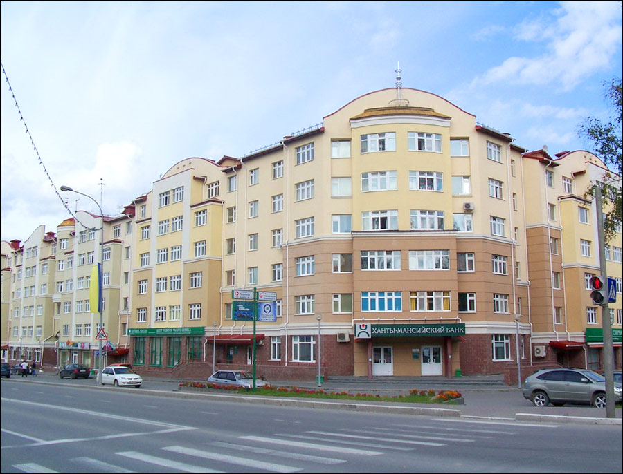 Khanty-Mansiysk Russia  city pictures gallery : khanty mansiysk russia city street