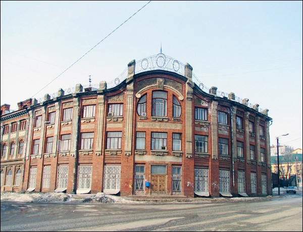 Kirov Russia  city pictures gallery : kirov russia city architecture