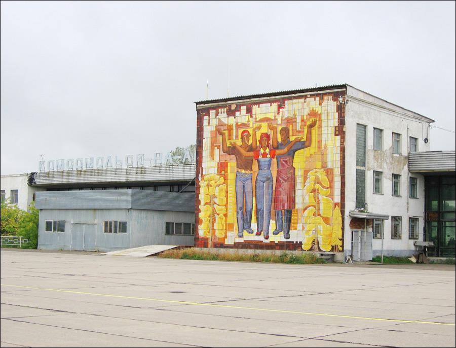 Komsomolsk-on-Amur city, Russia scenery