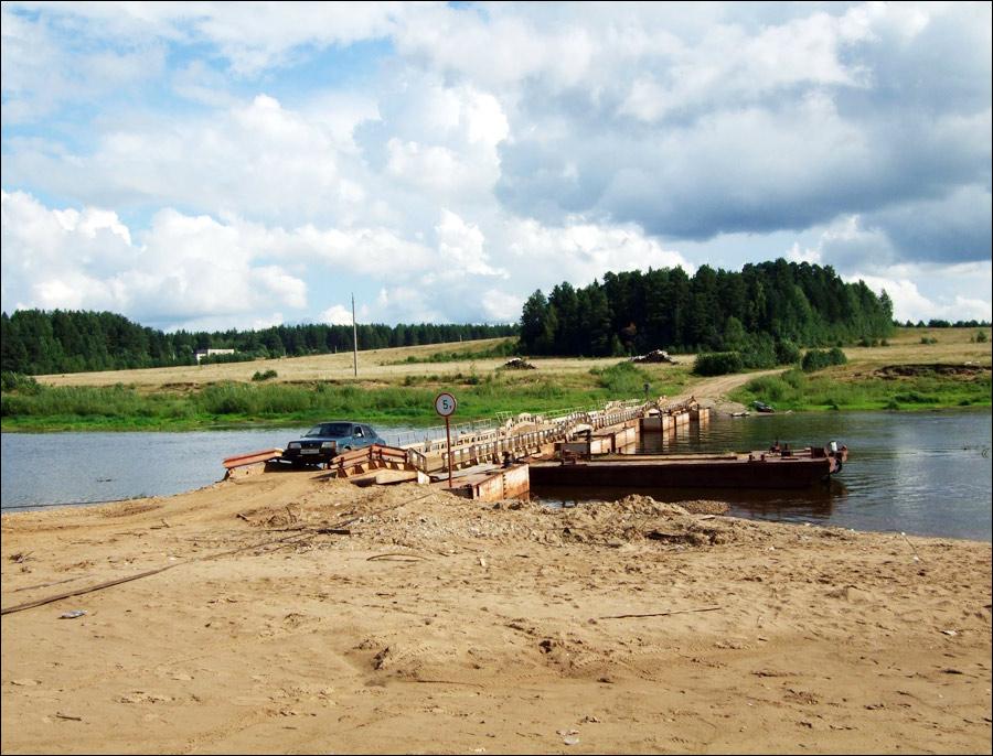 Kostroma Russia  City new picture : Kostroma Russia view