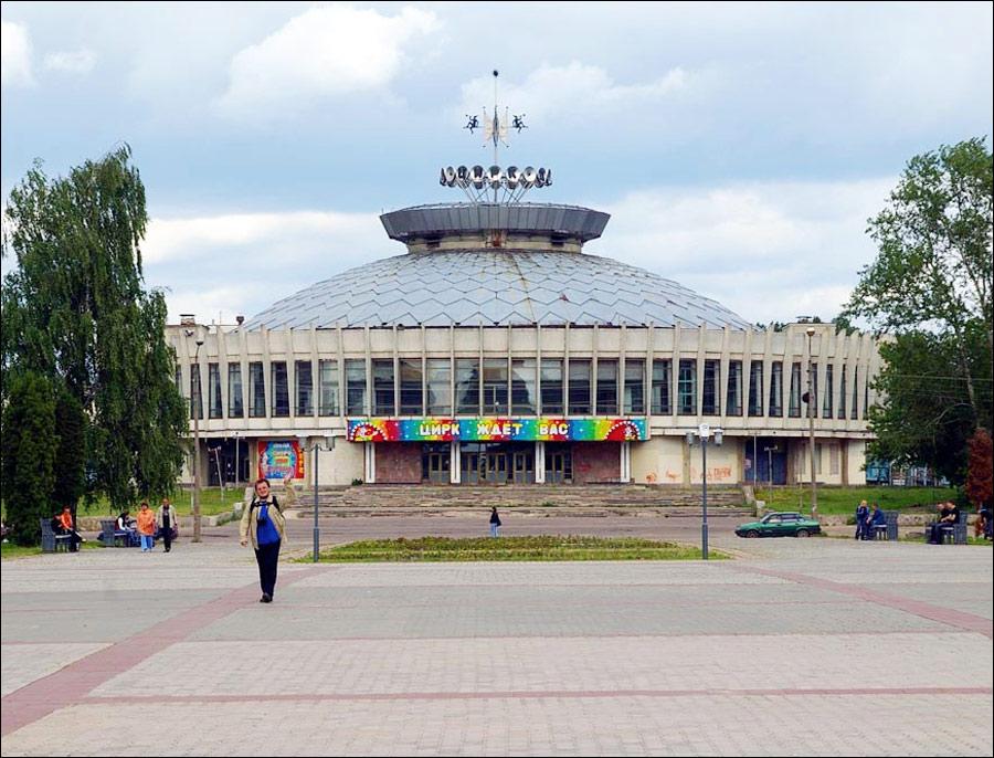 Kostroma Russia  city images : kostroma russia city circus
