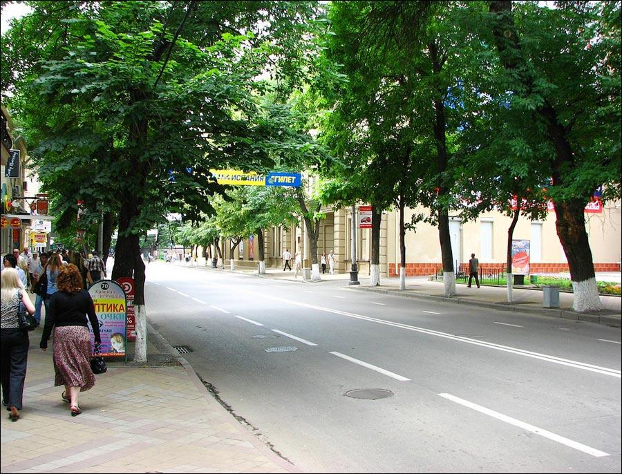 Krasnodar City Russia Travel Guide