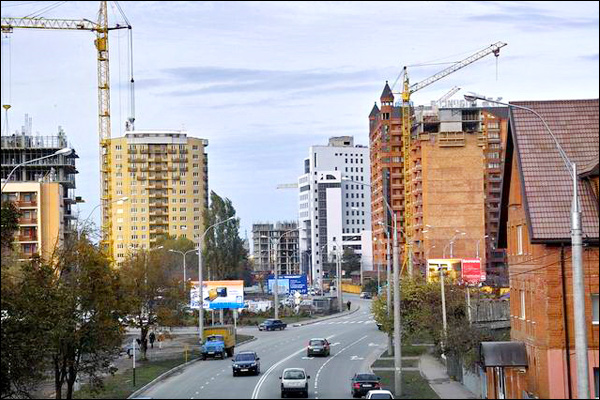 Krasnodar Russia  City new picture : krasnodar russia city view