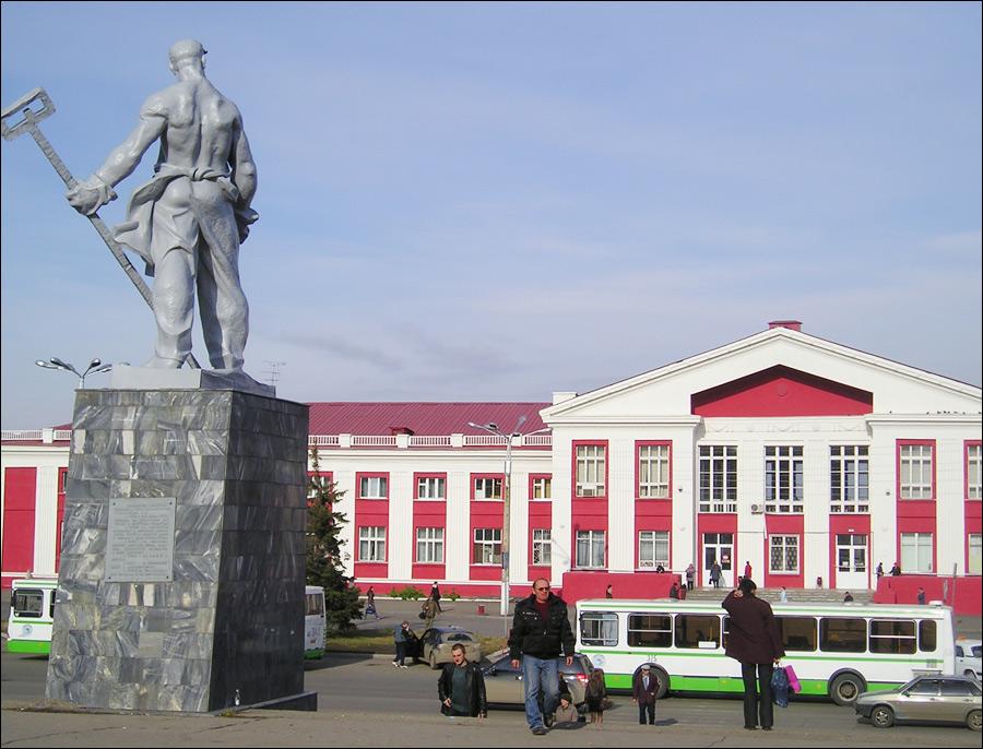 Magnitogorsk city, Russia scenery