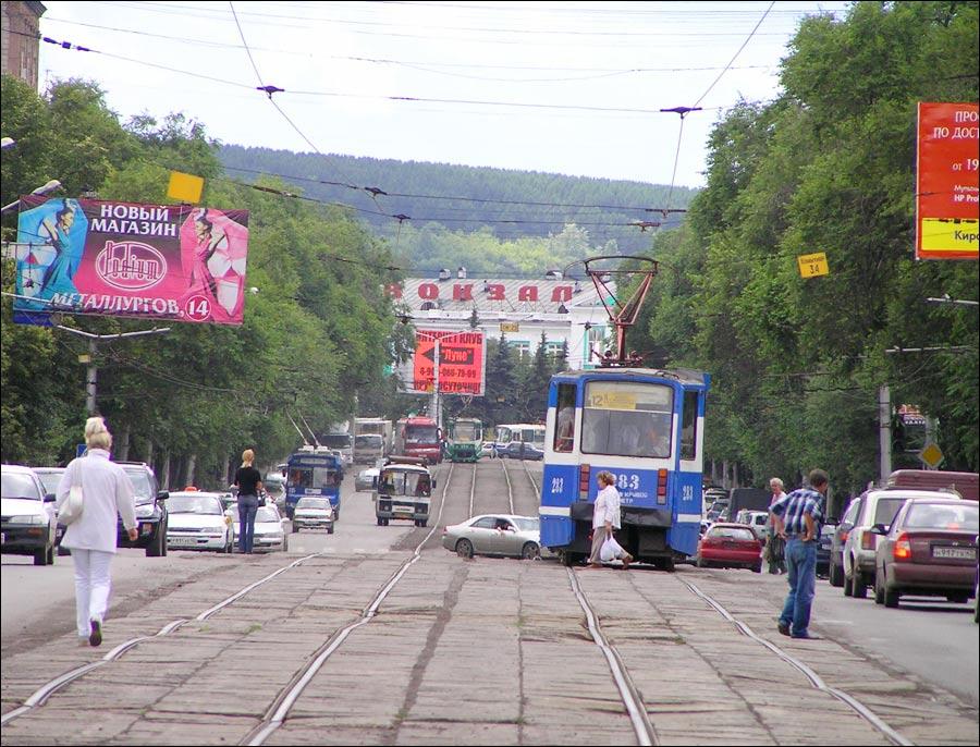 Russia ( ver tambem Asia ) Novokuznetsk-city-view