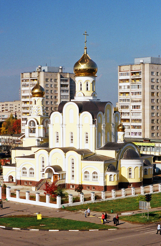 Obninsk Russia  City pictures : obninsk russia city church