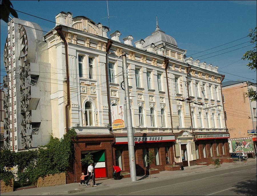 Penza old architecture Penza city Russia travel