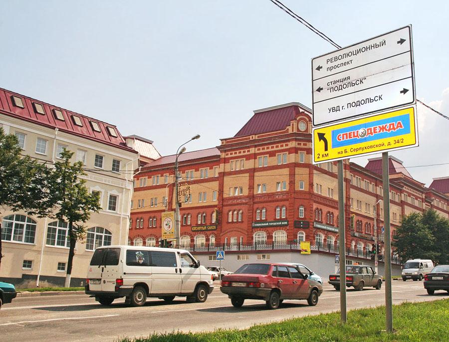 Podolsk city, Russia street view