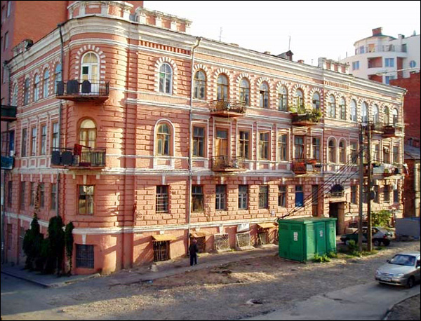 Rostov-on-don city of russia photos