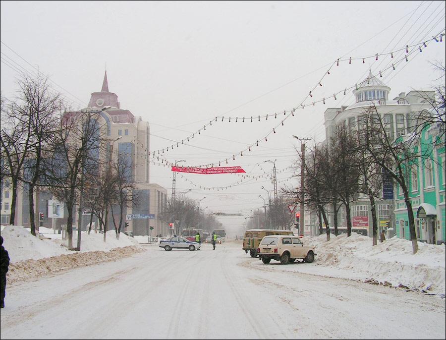 Saransk Russia  city photos : saransk russia facts weather map photos saransk russia tavel ...