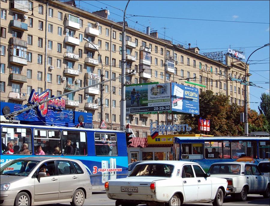 On a busy street in Saratov Saratov