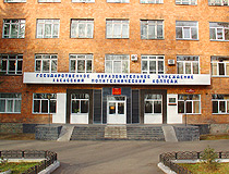 Abakan Polytechnic College