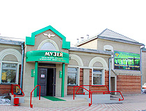 Museum of the History of the Krasnoyarsk Railway in Abakan