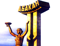 Lora stele - the symbol of Abakan