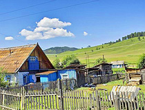 Altay region village