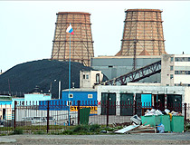 Anadyr Thermal Power Plant