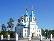 Holy Trinity Cathedral in Angarsk