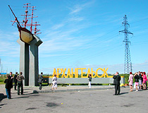 The symbol of Arkhangelsk