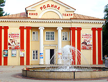 Armavir movie theater