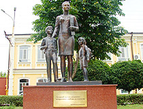 The monument to the Teacher