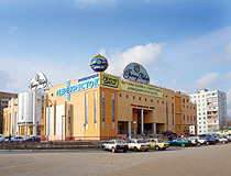 Astrakhan shopping center