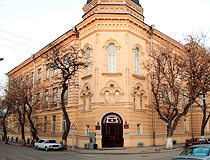 Astrakhan conservatory
