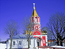 Holy Cross Church in Belgorod