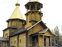 Wooden Church of St. George in Belgorod