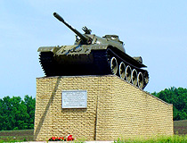 Tank T-55 - the monument to the liberators of Valuyki
